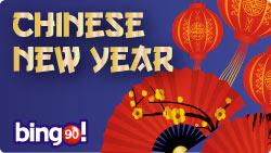 b90 chinese new year